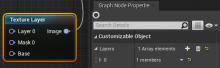 Step3A_TextureLayerInside.png (158×504 px, 40 KB)
